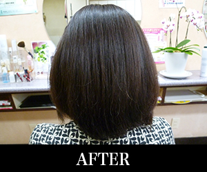 san-air-straight-after